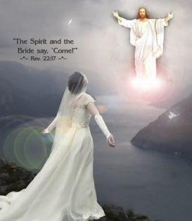 bride-of-yahshua_come